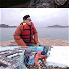 이경규,스토,전복,완도,바다