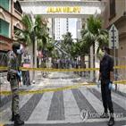 말레이시아,이동제한령,위반자,체포,조사