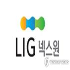 LIG,장애인축구,발전기금