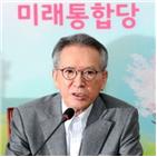 김형오,후보,통합