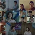 송화,익준,모습,시청자,사실,시청률,병원
