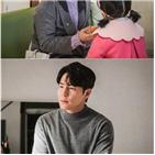 차유리,마마,하이바이,김태희,조강화,오민정,종영