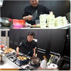 셰프,이연복,스토,이정현,요리