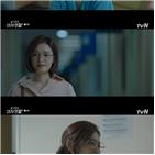 송화,익준,전미,슬기