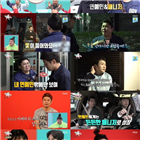 매니저,이영자,전현무,전참,송은이,모습,시청자
