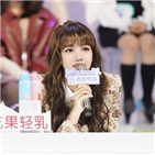 리사,연습생,중국,청춘유니2,무대,웨이보,멘토,블랙핑크,인기