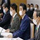 일본,확진,한국,코로나19,감염,환자,대응,검사