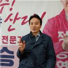 인천,발언,후보