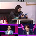 신민철,우혜림,연애,격파,모습