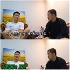 윤형빈,허경환,대표,정문홍