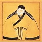 조선,박지원,수레,사람,백성,천하,정조,청나라,나라,오랑캐