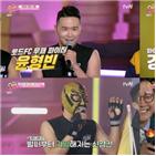 윤형빈,파이터,김동현,헌터스
