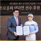 프로,선수,김지현
