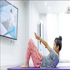 운동,트레이닝,효과,건강,체중,프로폴리스,무릎,소모,스텝퍼,유전자