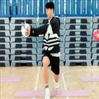 운동,손흥민