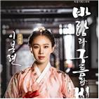 캐릭터,포스터,고성희,공개,이봉련