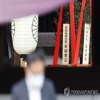 참배,아베,야스쿠니신사,일본,봉납,공물
