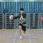 손흥민,운동,영상