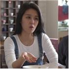 김유진,이원일,슬리퍼,작성자