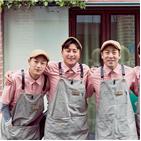 배달,현지,요리,이탈리안,정세운,윤두준,샘킴