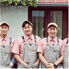 배달,요리,정세운,윤두준,현지,샘킴,이탈리안,프로그램