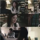 박주현,김지수,반의반,문하원