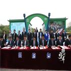 양저우,중국,제공,국제,부문,문화,무역,경제