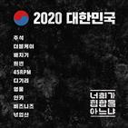 힙합,앨범,대한민국,컴필레이션