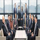 변호사,국제중재팀,김앤장,한국,중재,최근