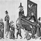 중국,법률,왕조,귀족,유가,계급,현대,가족,사회