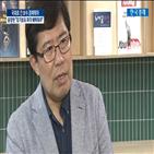 당선인,투자자,윤창현,펀드,사모펀드,미래한국당,국회의원