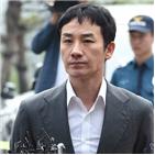엄태웅,윤혜진,사건,용서