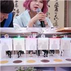 모창,이재훈,아이유,장범준,가수