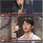강동훈,무대,김문정