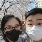 김유진,이원일,사과,셰프
