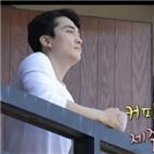 송승헌,커피,제주도