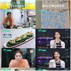 오윤아,스토,방송,엄마,전복,개발,전복감태김밥