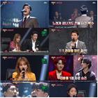 무대,본선,참가자,팬텀싱어3,프로듀서,장르,결정,방송