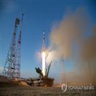 우주인,화물우주선,도킹,발사