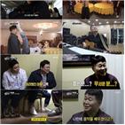 음악,송창식,늦둥이,가왕,이상민,레전드,프로듀서,만남,시청자