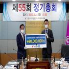 장학금,대선주조,한국외식업중앙회,전달
