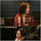 가족,추자현,한예리,연기,대해,김은주,사람,자매,인물