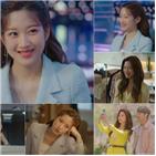 문가영,정훈,하진,시청자,김동욱,유발