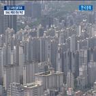 부동산,서울,정부,하락,인터뷰,아파트,마련