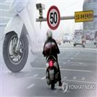 오토바이,대한,계획,위해,교육,사망자
