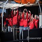 학생,네덜란드,항해,코로나19,다른