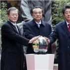 일본,한국,코로나19,관계,양국,기업,시장,제품,개선,수출