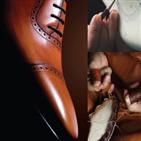 금강제화,리갈,신발,헤리티지