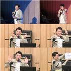 컬투쇼,김호중,사랑해,사랑