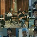 악기,밴드,캐릭터,이름,배우,시청자,의사생활,슬기